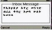 inbox.jpg
